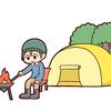 ヒロシさん愛用の3つのキャンプギアを紹介!