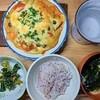 【まごわやさしい】鮭のとろろチーズ焼き定食の作り方。