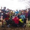 【イベント報告】Go to the 景信山!!~牧野選手による上り下り講義と美味しい山飯で充実したトレイルを~