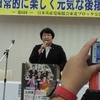 9、10日と秋田県田沢湖町で開かれた東北ブロック共産党後援会交流会議に参加。