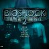 BioShock 2を駆け抜ける