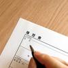 米国税理士(EA)資格は就職に役に立つか?