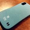 くびれを鷲掴み!iPhoneX用「iFace First Class Sense」