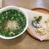 ベトナム料理 -Ipoh cafe-