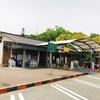 三重県【PA】伊勢自動車道 多気PA(パーキングエリア)上り :名古屋・尾鷲方面は、自販機とトイレのみでした!駐車場はすいていて入りやすいです!