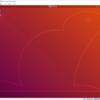 VirtualBox で Ubuntu 18.04 LTS を試してみた!