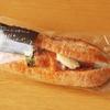 Hitoshi Sugiura×石窯フィローネ チキントマト&モッツァレラチーズ