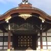 京都御所参観