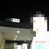 高砂市/兵庫県(宝殿駅) 2011.10.9