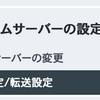はてなブログでGoogle Adsenseのads.txtを設定して警告を表示しなくする方法