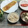 14回目のトレーニング! | リボーンマイセルフダイエット記録【48日目】