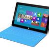 Surface RT第2世代は249〜299ドル6月発表、Nexus7第2世代は7月か