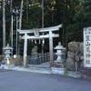 奈良の神社、第一弾。