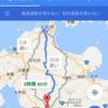 HSR九州に行ってきました