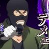 """勝手に『2020年アニメ流行語大賞』!!一つでも知らない単語があったら""""流行遅れ""""です。"""