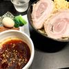 【葛西】麺屋永吉 花鳥風月の最後まで飽きない「特製つけめん」はスパイシーで美味しい!