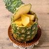 パイナップルはコスパ最高の果物