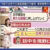 誰がローン組んでまで武器を買えって言ったんだよ。馬鹿の吹き溜まりかこの国は。  アングル:積み上がる日本の武器調達ローン残高、19年度は5兆円突破(ロイター) - Yahoo!ニュース https://headlines.yahoo.co.jp/hl?a=20180831-00000049-reut-asia … @YahooNewsTopics