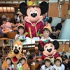 Disney Vacation Package カミさん誕生日 2日目