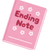 妻へ読んで欲しい『お金に特化』したエンディングノート