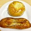 道の駅なかとさ「岩本こむぎ店」のパン