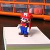 【アイロンビーズ3D】スーパーマリオブラザーズより、マリオ