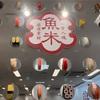 【魚べい 】寿司屋のラーメンは 安てメチャウマな説❗️