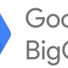 BigQueryのINFORMATION_SCHEMA VIEWSを触ってみました