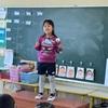 年長    Last  English class