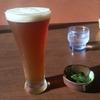山とビールと私