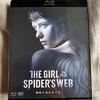映画ブルーレイ購入記:「蜘蛛の巣を払う女」