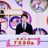 辻三蔵のお仕事[2020年12月編]備忘録