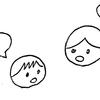 「弾む会話」を実践後の変化