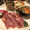 【閉店】銀竜焼肉研究所(Ginryu Yakiniku Kenkyujo)のボリュームたっぷりランチ@プロンポン