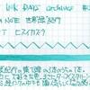 #0235 KINGDOM NOTE ヒスイカズラ