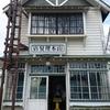 北海道開拓の村でゴールデンカムイ巡り