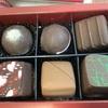 軽井沢にあるショコラデンブルグ軽井沢チョコレート館