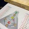 【ヒューマンデザイン】「Line Companion」で自分の星を読み直す Part.2 サターン・リターン編