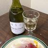 南アフリカワイン協会さんから、美味しいワインを頂きました。(御礼)