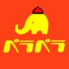 ペラペラ中国語会話|フレーズで丸暗記する無料の中国語クイズ