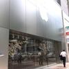 Apple札幌、復活の可能性が0%から0.5%くらいには上がる?