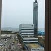 福岡山王病院で卵巣嚢胞の摘出手術②入院1日目