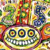 横濱ジャズプロムナード説明会に行ってきました。