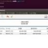Ubuntu root file system for armhf