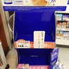 経口補水液レシピ、カリウム強化アレンジ