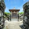 8月の和歌山旅行 9泊10日 3日目(前半)