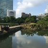 旧芝離宮恩賜庭園に行ってきた!浜松町徒歩30秒の日本庭園で和の心を思い出す!
