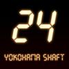 横浜シャフト的「TWENTY FOUR」