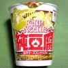 【スープ飲むと鼻水出るで】カップヌードルの旨辛チーズスンドゥブ味を食べてみた!!