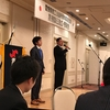 商工会議所青年部 愛媛県大会四国中央大会